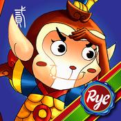 RyeBooks:西游记 - 第二集:龙宫借宝 -by Rye Studio™
